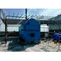 Buy cheap Manual Operation Type Wood Burning Steam Boiler For Wood Processing Plant from wholesalers