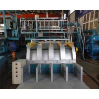 Buy cheap PLC control multi layers drying paper pulp egg tray making machine production line from wholesalers