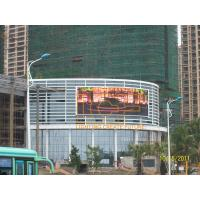Buy cheap PH16 Outdoor Arc Flexible LED Screens for AC 110 / 220 V from wholesalers