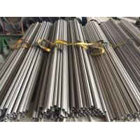 Buy cheap stainless steel seamless welded pipes tubes from wholesalers