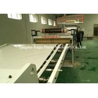 Buy cheap PVC Artificial Marble Decoration Plate Making Production Machine from wholesalers