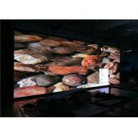 Buy cheap Pixel Pitch 6mm Advertising Large Outdoor LED Display Screens For Plaza / Mansion from wholesalers