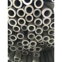 Buy cheap DIN 1.4529 (N08926) Stainless Steel Seamless Tube 1.4529 90°Eblow Material 1.4529 Stainless Steel Equivalent from wholesalers