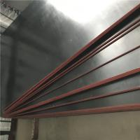 Buy cheap High Strength Architectural Plywood Panels , Waterproof WBP Birch Plywood from wholesalers