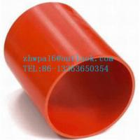 Buy cheap PVC cable protection pipe from wholesalers