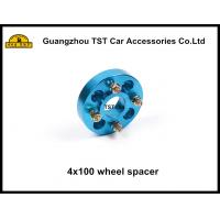 Buy cheap Hub Centric 1 Inch Wheel Spacer Adapters 25mm 6061 Aluminum 67.1Mm from wholesalers
