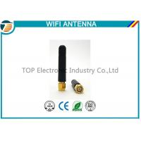 Buy cheap SMA Male Indoor 50 OHM 2.4 Ghz Long Range Wifi Antenna For Laptop from wholesalers