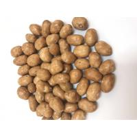 Buy cheap Japanese Style Coated Peanuts Snack Food with Health Certificates Kosher Halal from wholesalers