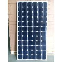 Buy cheap TUV 205W Photovoltaic Solar Cells Built In Diode Reverse Charging Protection from wholesalers