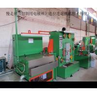 Buy cheap EDM brass wire drawing machine & annealing from wholesalers