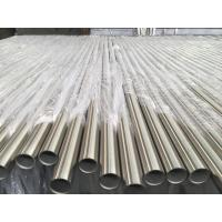 "Quality Stainless Steel Seamless Pipe:Annealed & Pickled: ASTM A312 TP304 TP304L TP304H TP304N,1"" SCH 10S, SCH40S, SCH 80S, XXS for sale"