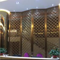 Buy cheap Modern design 304 stainless steel partition wall china supplier from wholesalers