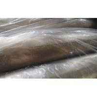 Buy cheap 1 - 12m Length Straight Copper Pipe / Copper Nickel Alloy Pipe C70600 from wholesalers