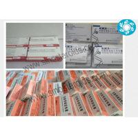 Buy cheap Legal Human Growth Peptides Chorionic Gonadrotropin HCG for Promote Ovulation from wholesalers