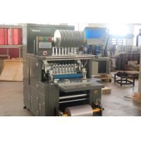 Buy cheap Auto Magnetic Stripe Laying Machine Card Making Auxiliary Equipment For PVC Bank Card from wholesalers