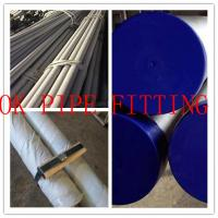 Buy cheap Inconel 601N066018.06 Nickel Alloy Pipes,tube , fitting, Flanges from wholesalers