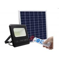 Buy cheap Integrated Security Outdoor Solar Sensor Flood Light 40W Waterproof High Brightness from wholesalers