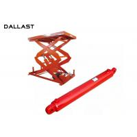 Buy cheap Ultra Thin Scissor Lift Standard Compact Hydraulic Hoist Cylinder with CE ISO9001 from wholesalers
