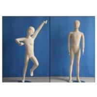 Buy cheap Child Flexible Mannequins or Manikins from wholesalers