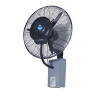 Buy cheap Wall-mounted centrifugal mist fan with remote control from wholesalers