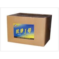 Buy cheap Impermeable special cement (waterproof type) from wholesalers