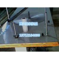 Buy cheap winding machine for ribbon,webbing,tape,stripe,riband,band,belt,elastic tape etc. from wholesalers