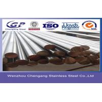 Buy cheap 304 Stainless Steel Round Bar 0Cr18Ni9 , Heavy Wall High Pressure , ASTM / JIS from wholesalers