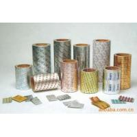 Buy cheap Cold forming aluminum foil for pharmaceutical packaging material from wholesalers