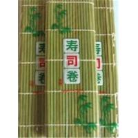Wholesale Sushi Rolling Roller Bamboo Material Mat Maker And Rice Paddle Kit from china suppliers