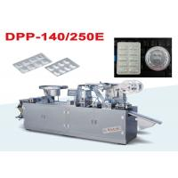 China Cold Forming Aluminium Foil Alu Alu Blister Packing Machine For Alu PVC Blister on sale