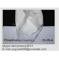 Buy cheap Oxandrolone Anavar Bodybuilding Oral Steroids For Muscle Building  53-39-4 from wholesalers