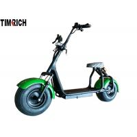 Buy cheap Stylish Big Wheel Electric Scooter , Harley Electric Scooter 18*9.5 6PR Vacuum Tyre from wholesalers