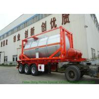 Buy cheap 20FT Steam Heating Insulated Tank Container Stanless Steel For Yellow Phosphorus  P4 from wholesalers