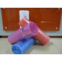 Wholesale Water-Resistant Bubble Wrap from china suppliers