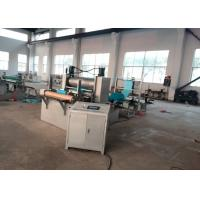 Buy cheap Output 12KW Paper Plastic Machine 12kw Hot Composite Weight 2500kg ALT-ZS1000 from wholesalers