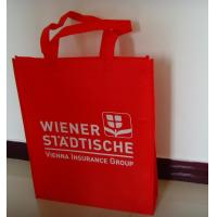 China Customized Recycled PP Non Woven Bags with OEM Logo for Advertisement on sale