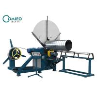 Buy cheap Spiral duct forming machine, spiral tube forming machine, spiral tube making machine from wholesalers