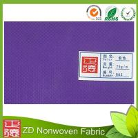 Buy cheap Spun-bonded Polypropylene Nonwoven Geotextile Fabric for Shopping Bag / Home Textile from wholesalers