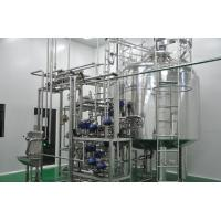 Sugar Melting Blending Tank  - Syrup Tank -  Coke CSD Carbonated Soft Drink Manufactures