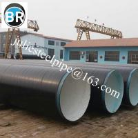 Buy cheap 2PE / 3PE anti-corrosion steel pipe from wholesalers