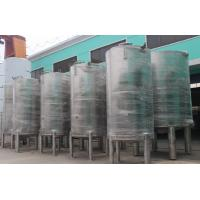 Sparging Water Tank / Hot Water Collection Tanks / Buffer Kettle / Made of Stainless Steel Roll Material Manufactures