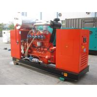 Buy cheap 63KVA Water Cooling Natural Gas Generator CHP 50KW With 24V Electric Start from wholesalers