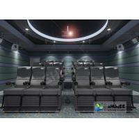 Wholesale Black 4D Cinema System With Pu Leather 4D Seats Size 2300 * 700 * 1340 from china suppliers