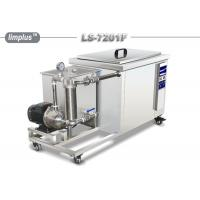 Wholesale Limplus Single Tank Industrial Ultrasonic Cleaner With Filteration And Skimming from china suppliers