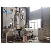 Buy cheap Auto Conveying Plastic Mixer Machine Industrial Powder Gravimetric Dosing Loading from wholesalers