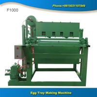 Buy cheap Paper product machine automatic small egg tray machine proudction line from wholesalers