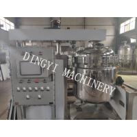 Buy cheap Economical Type Vacuum Planetary Mixer For Small And Medium Scale Cosmetic Factory from wholesalers
