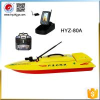 Buy cheap HYZ-80A Radio Control Fishing Bait Boat with Fish Finder from wholesalers