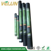 Buy cheap Landscape fabric, weed control mat to suppress weed growing, eco-friendly weed barrier in new dot pattern from wholesalers