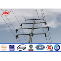 Buy cheap Octagonal Airport 35FT Power Transmission Poles from wholesalers